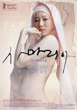 Samaria Movie Poster